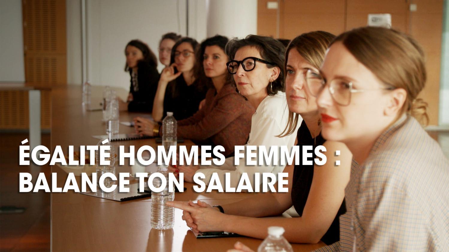 Cash investigation (France 2) Egalité hommes femmes : balance ton salaire